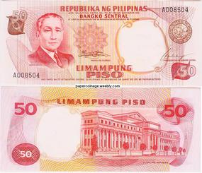 Philippine paper money or banknotes of the Philippines